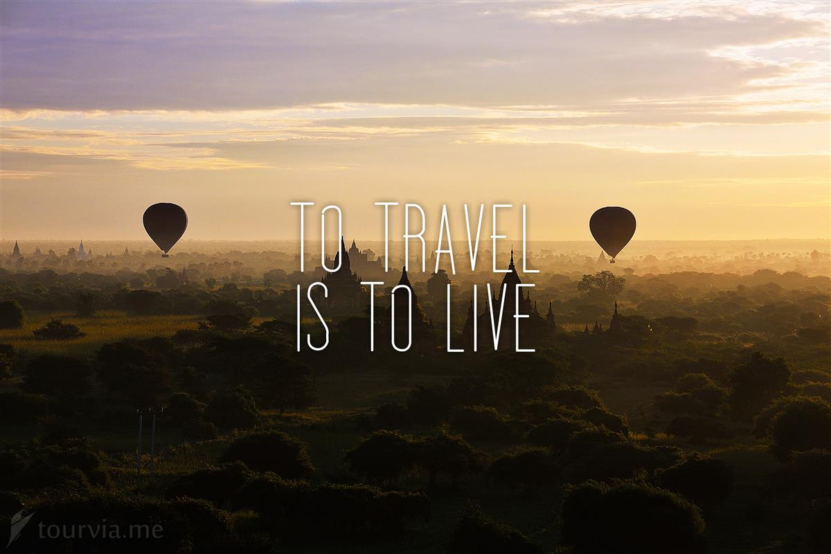 16 Quotes About Wanderlust To Inspire Your Travels